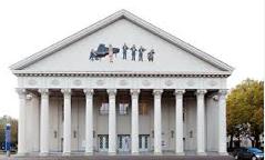 Bild - Konzerthaus Karlsruhe