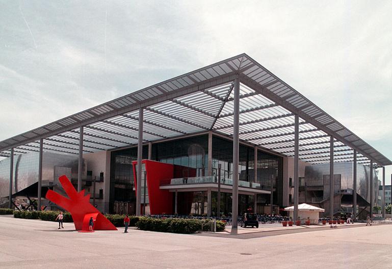 Bild: Filmpalast am ZKM